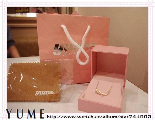 【Gift】 ♬ ♪ 送好姊妹的最佳禮物選擇 ♬ ♪
