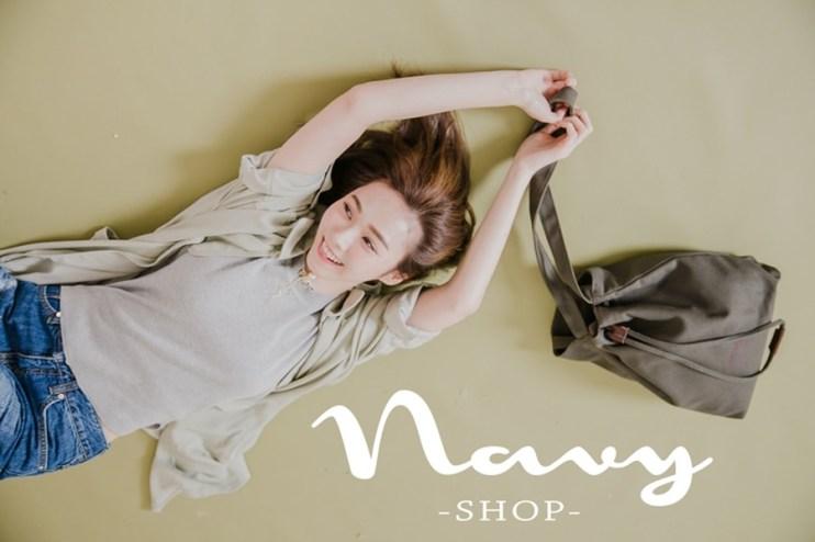 【教學】NAVY雙娜官網購物教學~♥ 讓購物更加快速便利