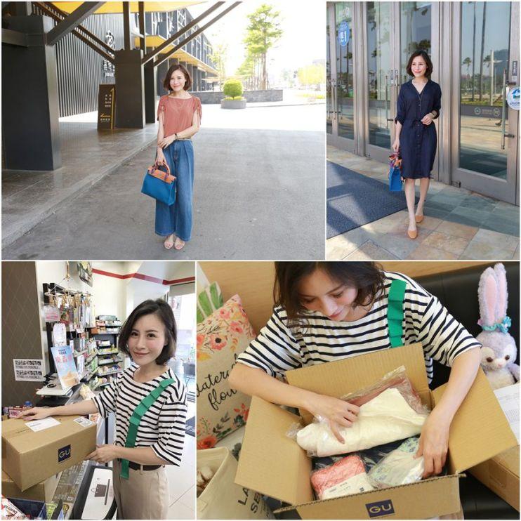 【穿搭】線上購物好方便好好買~♥GU網路商店7-11超取免運啦!