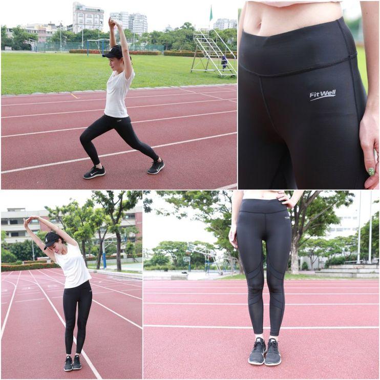 【生活】FitWell下壓麗減壓褲讓你運動一點也不費力!!!