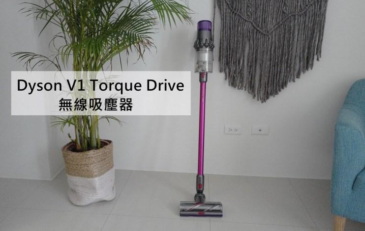 【團購】2萬有找!!全台最低價再加碼送吸頭!吸力超強Dyson V11™ Torque Drive 無線吸塵器