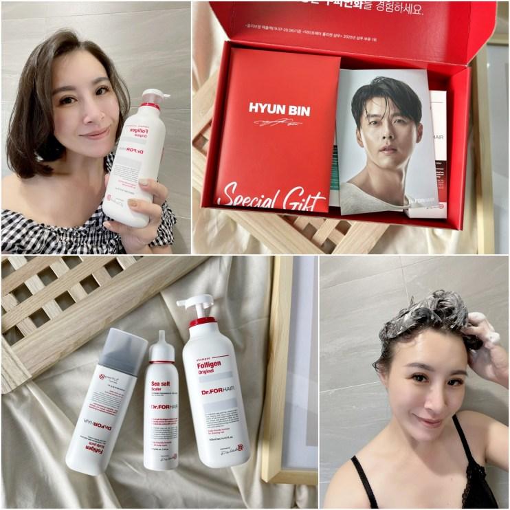 【團購】Dr. FOR HAIR男神玄彬代言❤韓國銷售NO.1~強健髮根、預防掉髮!!!