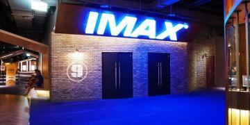 【台南娛樂】東區 威秀影城(南紡夢時代) ● IMAX大螢幕高畫質享受 ● 不可能的任務5!❤❤