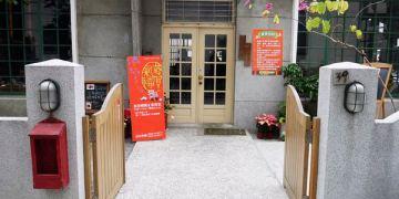 【台南美食】中西區 吃好好吃義式餐酒館二訪 ● Ciao ● 結婚兩週年偷閒約會餐! ❤❤