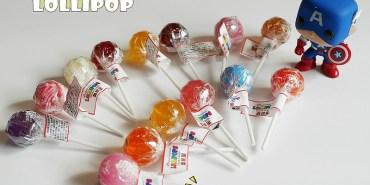 【網購美食】台北 吃貨人零食購物 美味星棒棒糖 ● 風靡全美的零食界銷售冠軍!❤❤