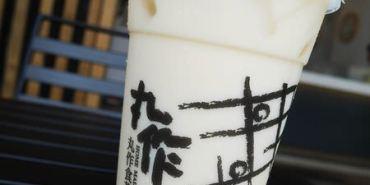 【台南美食】東區 丸作食茶 ● 南紡夢時代旁人氣茶飲 ● 手作珍珠繽紛飲!❤❤