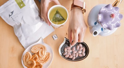 【生活】Teascovery發現茶♡冬天就喝熱飲暖身暖心