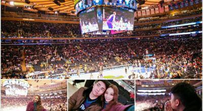 【紐約】男孩的夢想~MSG麥迪遜廣場花園欣賞NBA賽事!
