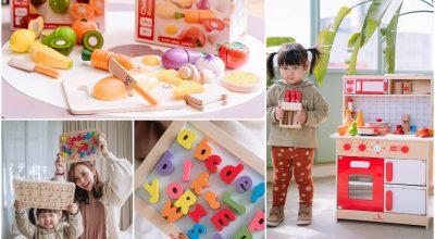 【育兒】德國HapeXMULEDY木質玩具~媽媽寶寶一起瘋玩的小廚房跟積木們