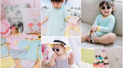 【育兒】時尚養成班,最適合寶寶的法國Ki ET LA太陽眼鏡/遮陽帽/防曬泳裝