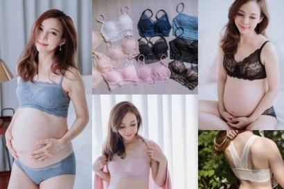 【內衣】韓國Comfort Lab無鋼圈內衣,又美又性感而且集中性舒適度都無可挑惕!