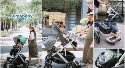 【育兒】為了二寶我們的準備~來自美國的UPPAbaby雙人推車、三人推車