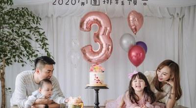 2020年度:安啾的開團排程預告(3/31更新)