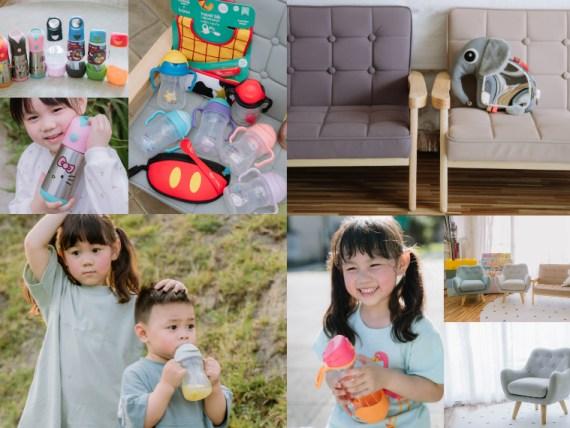【育兒】超可愛!紅翻媽媽圈的澳洲B.Box 兒童學習杯、學習餐具全系列X澳洲 BunnyTickles沙發