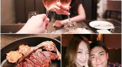【食記】結婚一週年紀念,國賓飯店A CUT乾式熟成牛排♡
