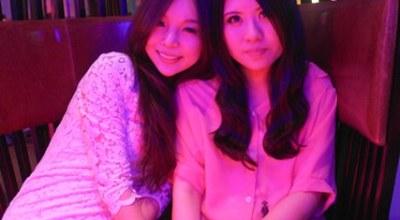 ▌食記X生活 ▌姊妹的驚喜Woobar慶生會,慵懶lounge風
