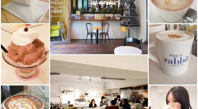 ▌食記 ▌不私藏!女生一定會喜歡♥的10家超正點咖啡廳