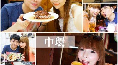 【香港中環】美食地圖♥耗上一整天~聚集好多美食的天堂