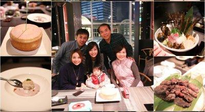 ▌台北 ▌媽咪生日聚餐合shabu鍋物料理&法朋老奶奶檸檬蛋糕