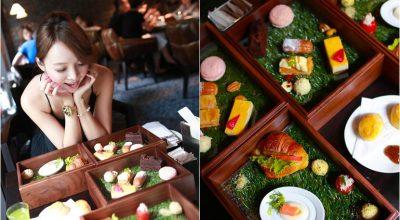 ▌台北 ▌台北慕軒MADISON夏季下午茶♥我不小心吃了連便當!