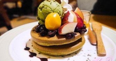 【台中美食】初綠和風定食抹茶專賣。抹茶控的天堂!嚴選京都170年抹茶製成華麗銅鑼燒