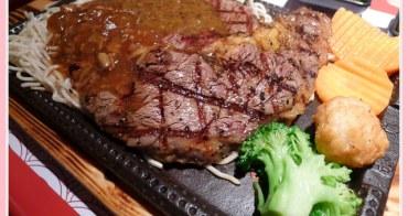 【妮❤吃】驚!一人完食9盎司美味沙朗牛。赤鬼炙燒牛排