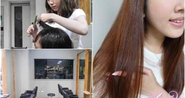 【台中美髮】Edify Hair Design。南屯區美髮沙龍推薦! 煥然一新的春夏新髮型