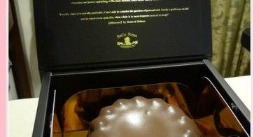 【妮。愛吃】這顆蛋糕不單純~等你來破解挑戰。貝克街 謎-巧克力蛋糕