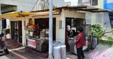 【台南美食】廟口清燉牛肉麵。超級不起眼~小小鐵皮屋裡暗藏驚人美味!