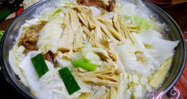【台北美食】麒麟閣沙茶火鍋。你絕沒聽過會放暑假的火鍋店~炸物美味滿分!!