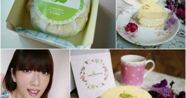 【台中美食】森果香moricaca。起司雙重奏蛋糕~奶油檸檬口味!夏日酸V的甜點首選