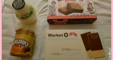 【2012夏❤首爾】5天4夜半自助行。韓國超商天天逛不膩戰利品小分享 x 夜訪梨泰院