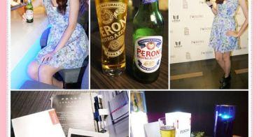 【活動】夏夜裡的藍色緞帶PARTY。義式頂級啤酒PERONI