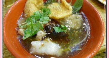 【妮。愛吃】西門町每去必吃的沙茶魷魚焿。你好魷魚焿