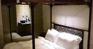 【❤高雄】六合夜市5分鐘路程! 特色房型令人愛不釋手。高雄樹屋設計旅店