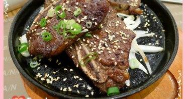 【妮。愛吃】牛小排可口 x 配菜好豐富。BANNCHAN 飯饌韓式料理餐廳