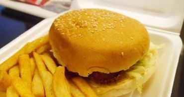 【2016❤關島】5天4夜關島自由行~Meskla DOS。超人氣關島美食!2014年關島最佳漢堡得主