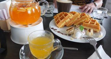 【Heidi專欄】桃園也有老屋咖啡廳!品嚐悠閒下午茶。八塊畫室