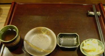 【食】瀧乃園日式料理