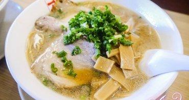 【2016❤關島】5天4夜關島自由行~藤一番拉麵。吃膩美式餐點?就來24小時營業的道地日本拉麵