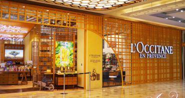 【台南美食】L'OCCITANE Cafe'歐舒丹咖啡(南紡夢時代店)。享受南法普羅旺斯用餐的美好氣氛