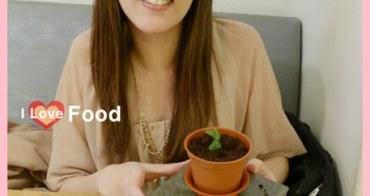 【妮。愛吃】可以吃的盆栽!。SEASON Cuisine Pâtissiartism