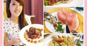 【妮❤吃】義大利官方認證最道地的義式餐廳 。瑪莎拉義式地中海精緻料理