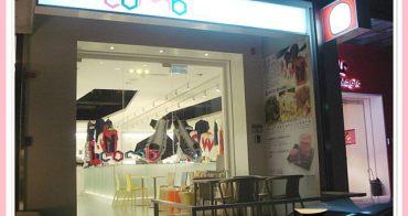 【妮。愛吃】東區小巷中極富設計風格的小咖啡廳。六角設計咖啡
