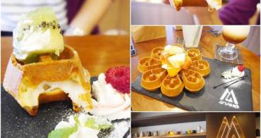 【台北美食】4Mano Caffé。超美味麻糬鬆餅~完全融化我心!還有得過獎的冠軍咖啡等著你