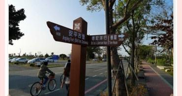 【台南旅遊】台南安平樹屋與德記洋行的下午