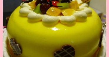 【妮。愛吃】各款造型父親節蛋糕滿足每個老爸的心。伊莎貝爾父親節蛋糕