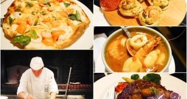 【台北美食】喜來登比薩屋PIZZAPUB。30年道地義式料理!現點現作美味窯烤比薩