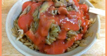 【妮。愛吃】又被食尚玩家燒到的美味油飯。板橋 秋香ㄟ店