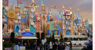 ❊2010年浪漫聖誕@東京五天四夜自由行❊聖誕夜在東京迪士尼(下)
